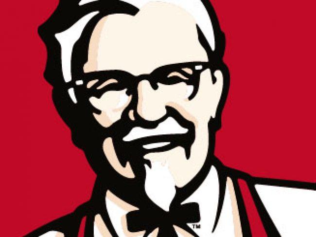 KFC Galeria Galena
