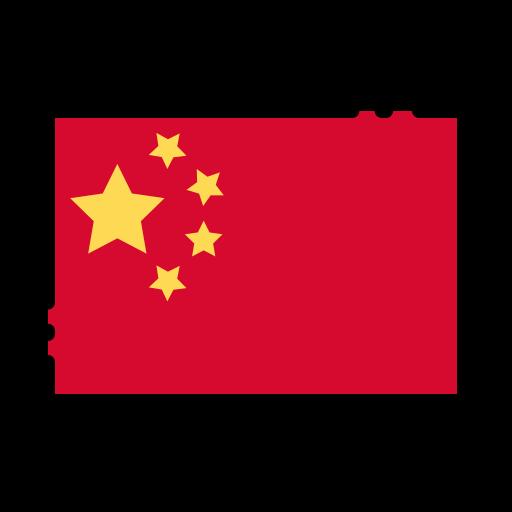 Chińska